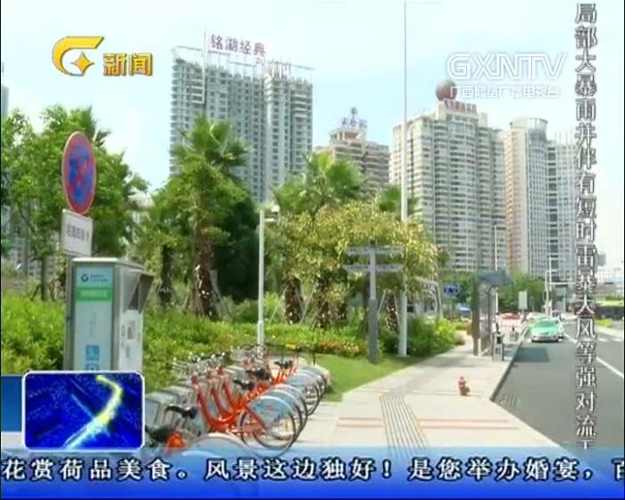 """南宁:民族大道禁""""投""""令下 共享单车清理忙"""
