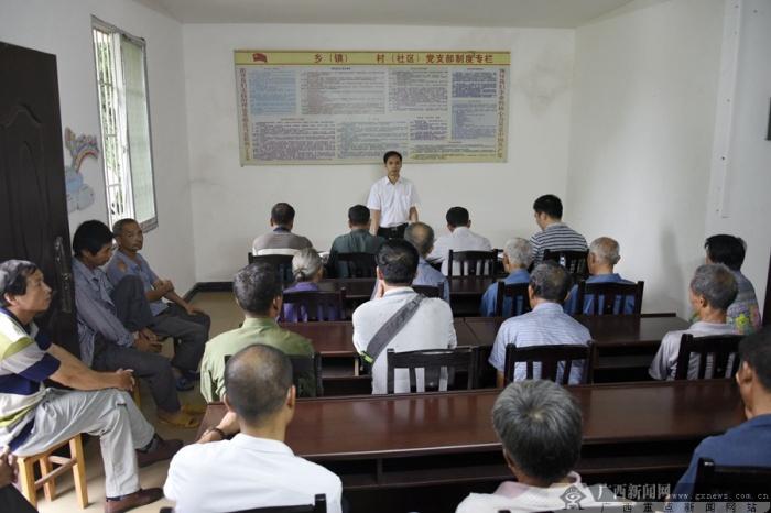 罗城:基层党员忆党史颂党恩促脱贫(组图)