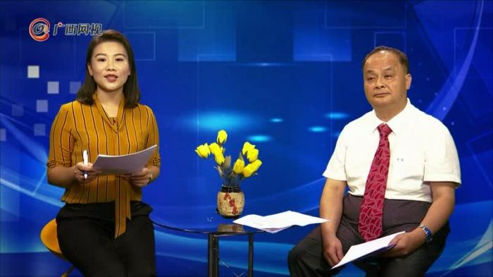 《健康访谈》专访爱尔眼科广西区副院长黄明汉
