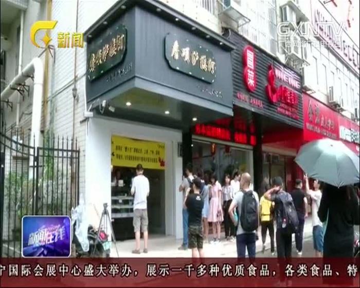 """南宁:涉嫌商标侵权被查 蛋糕店也有""""山寨版""""?"""