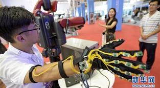2017世界机器人大会即将开幕
