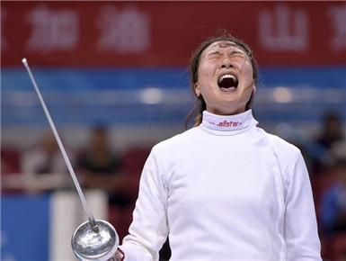 全运会女子重剑个人赛赛况