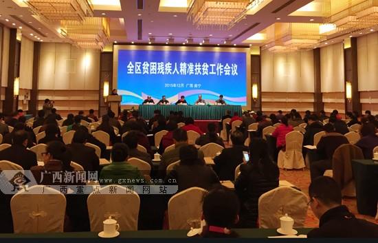 广西出台全国首个建档立卡扶贫对象动态管理办法