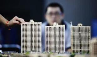 一二线城市房价环比下降或持平