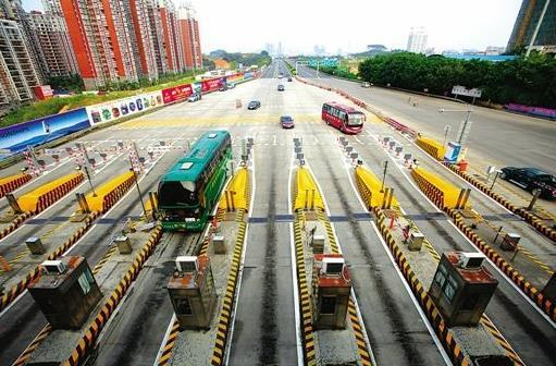 国庆黄金周收费公路对小型客车继续实施免费通行