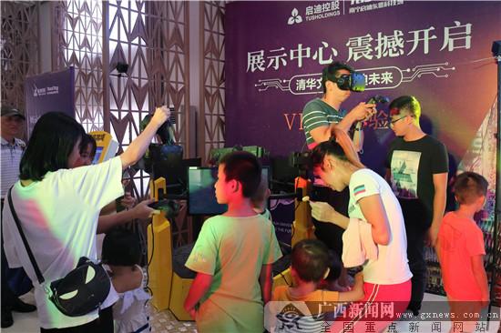 南宁启迪东盟科技城展示中心首次亮相