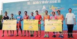 第二届南宁垂直马拉松:361名跑友参赛