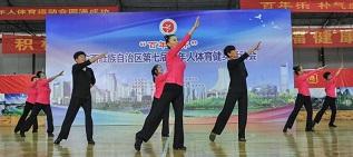 广西第七届老年人运动会11月转战钦州