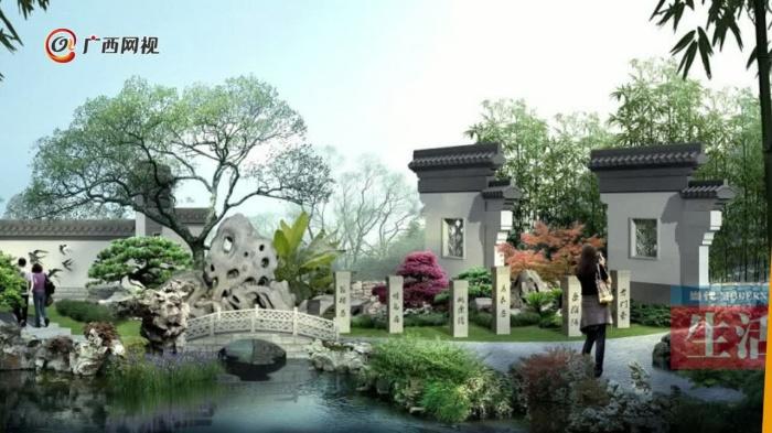 国际园博会18个展园设计各不同