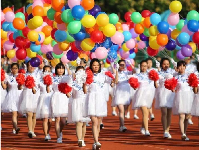 南京邮电大学运动会