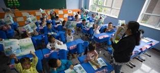 十九大代表热议公平而有质量的教育