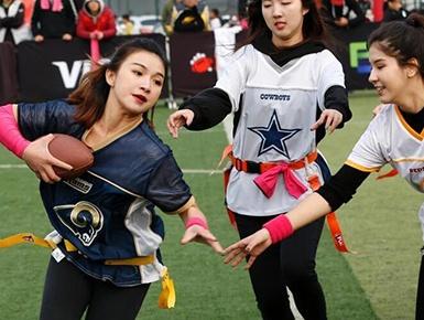 北京体育大学重夺NFL大学碗
