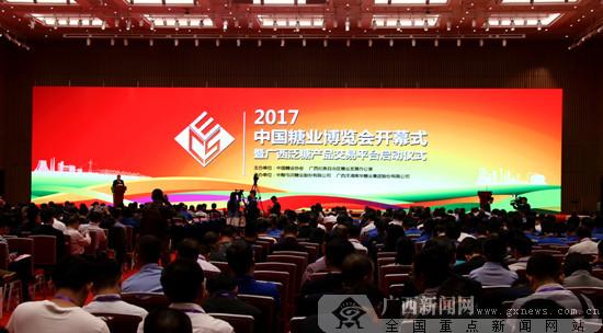 首届中国糖博会开幕