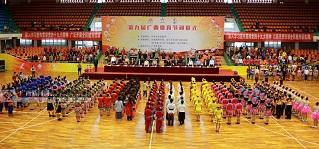 第9届广西体育节256万余人次参与