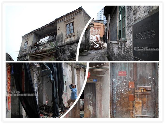 探访南宁百年金狮巷
