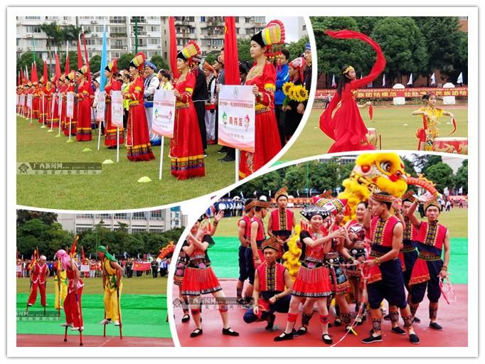 南宁少数民族运动会开幕