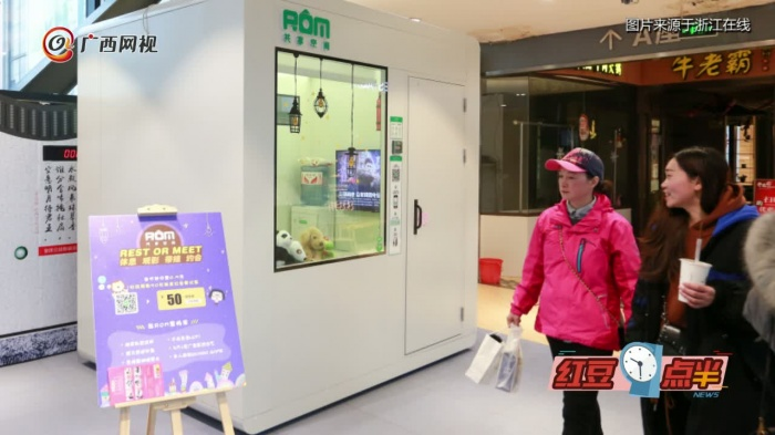 """杭州商场现""""老公寄存屋""""每分钟0.5元"""