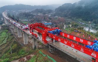 贵州首条城际高铁顺利推进