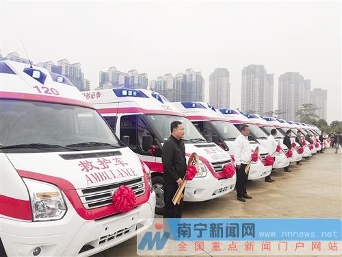 南宁30辆标配救护车交付基层 为提升医院急救水平
