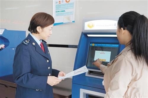 南宁市车购税自助办税终端正式对外服务