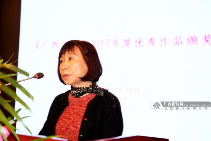 《广西文学》2017年度优秀作品颁奖盛会星光闪耀