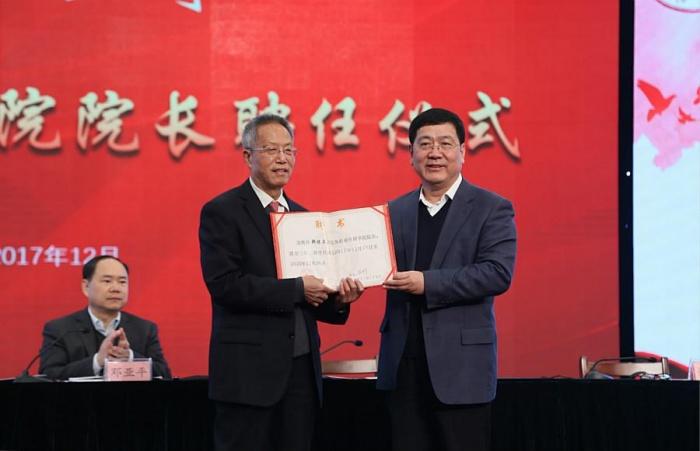 广西大学聘任郑保卫担任新闻传播学院院长