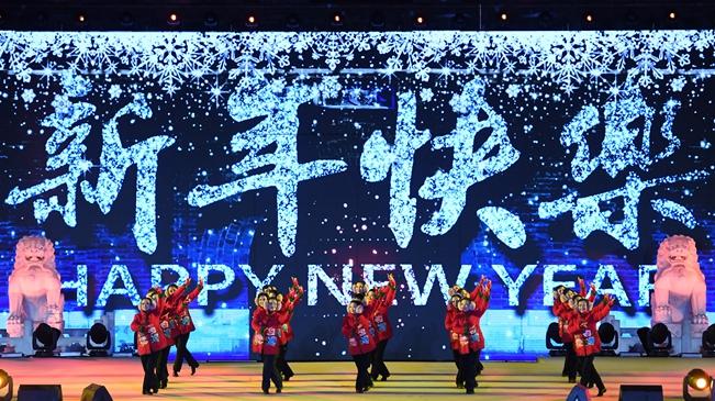 全国各地迎新年