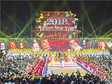 北京永定门2018新年倒计时