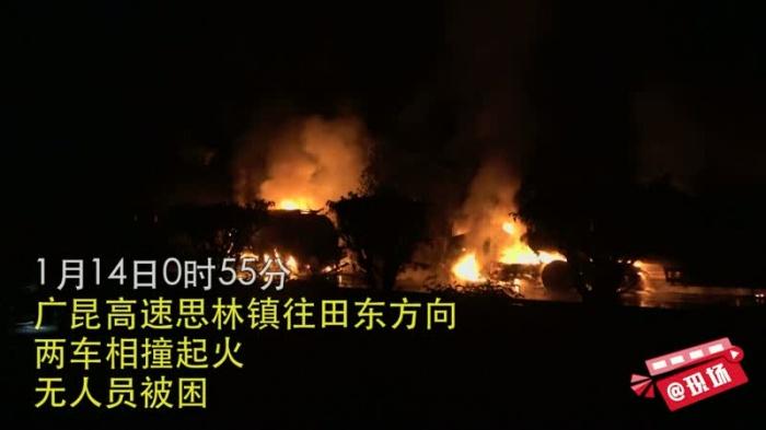 百色:两车相撞起火 消防官兵赶赴现场救援