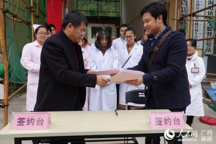 田阳县举行县域医共体签约揭牌仪式