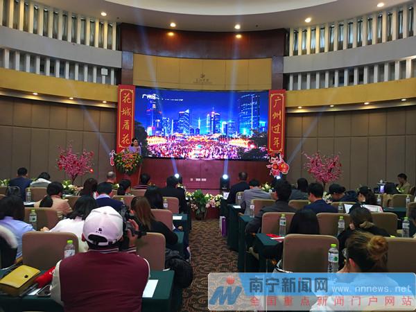 广州旅游推荐会走进南宁 盛邀市民春节到花城看花