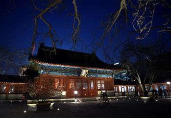北京文博交流馆重装开放
