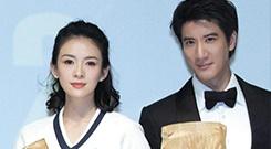 章子怡出席《无问西东》首映礼