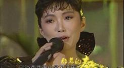 1988春晚:赵丽蓉初登春晚演绎经典