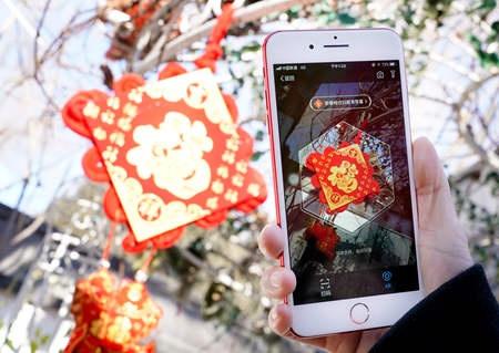 QQ公布新春红包玩法