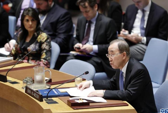联合国安理会举行公开会
