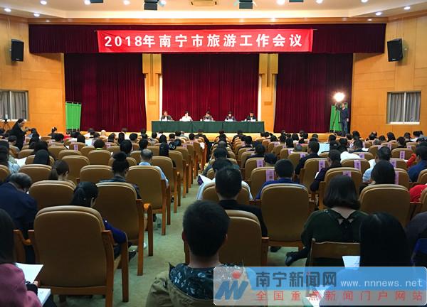 2017南宁旅游总人数首次破亿 新增3A级以上景区6家