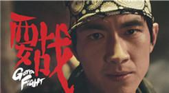 《机器人争霸》曝林更新宣传片