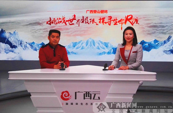 刘政7月份攀登北美洲最高峰 将完成第三项挑战