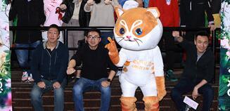 《猫与桃花源》首映