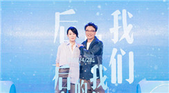陈奕迅献唱《后来的我们》 刘若英大赞