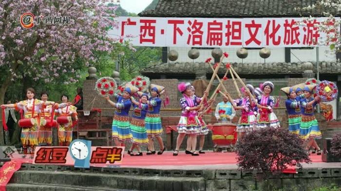 广西·下洛扁担文化旅游节助阵壮族三月三
