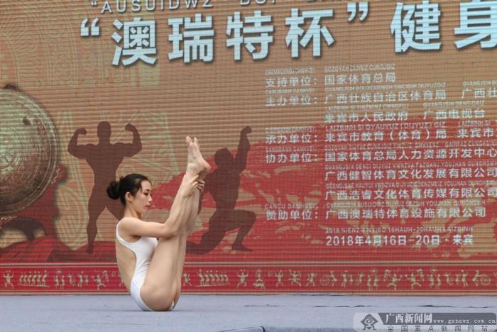 """""""壮族三月三·民族体育炫""""暨广西体育庙会精美纷呈"""