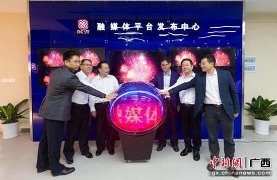 广西首家高职院校融媒体平台正式启用
