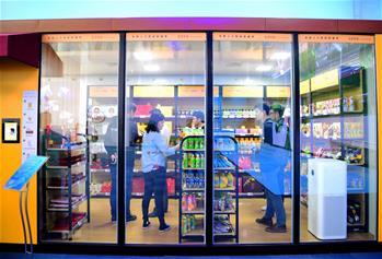 无人值守智慧零售超市