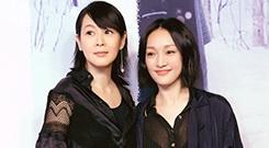 《后来的我们》刘若英处女作受期待