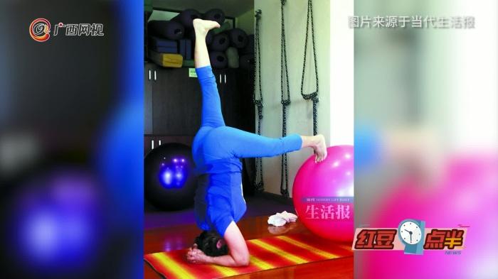 74岁练瑜伽 这个奶奶不一般