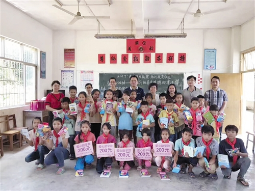 第一书记温暖山区小学 孩子们来信表感激