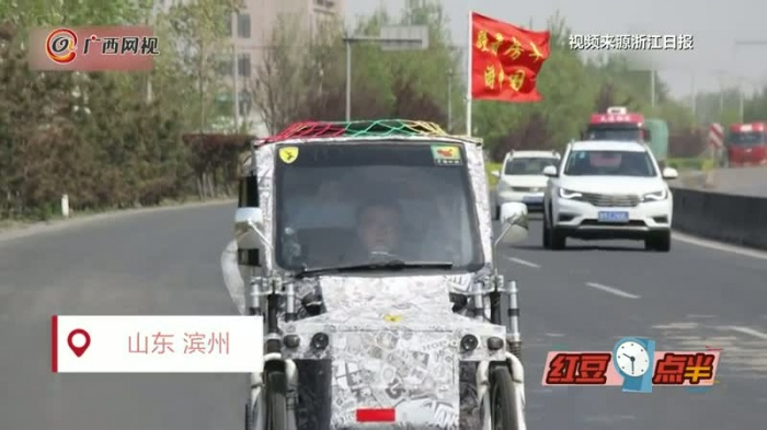 小伙辞职后自制房车 想环游大半个中国
