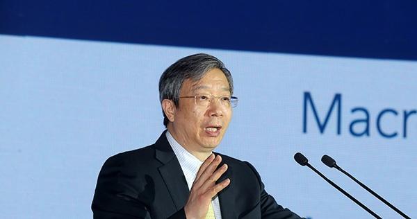 央行行长易纲当选国际清算银行董事